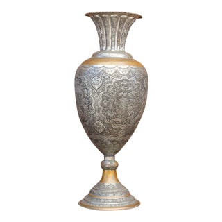 Large Breathtaking Persian Vase For Sale