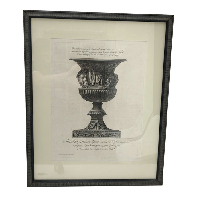 19th Century Piranesi Style Engraving of Urn Decorated With Four Seasons/Four Stages of Man For Sale