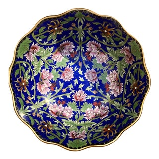 Blue Geometric Floral Enameled Cloisonné Catchall Bowl For Sale
