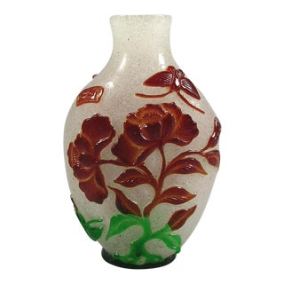 Early 20th Century Antique Qianlong Style Tri-Color Carved Overlay Beijing Glass Snuff Bottle For Sale
