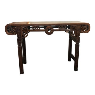 1950s Asian Antique Cherrywood Console Table For Sale