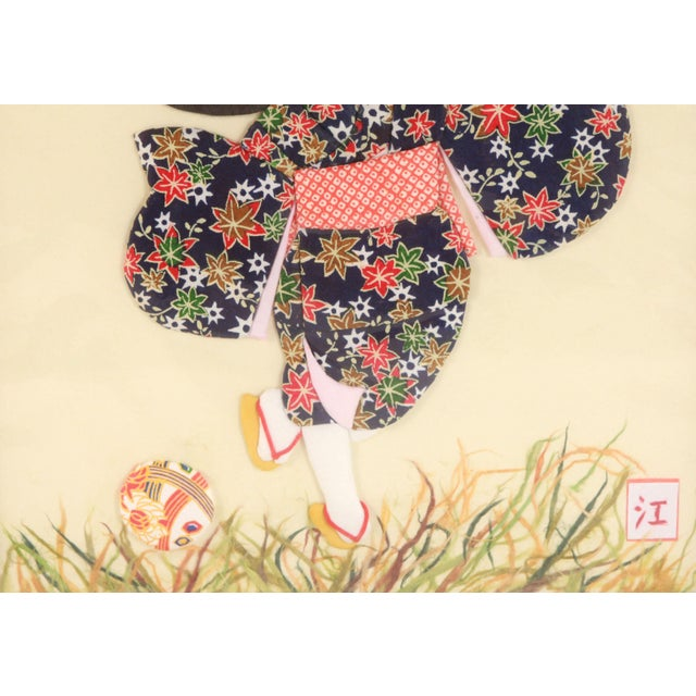 Japanese Vintage Japanese Folded & Cut Paper Art Girl in Kimono Playing Soccer For Sale - Image 3 of 9