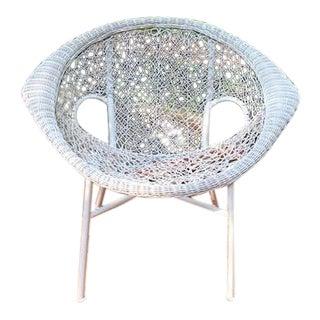 Mid Century Modern Spaghetti Chair For Sale