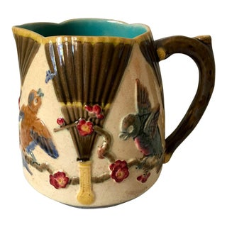 Antique Majolica Wedgwood Fan and Bird Pitcher For Sale