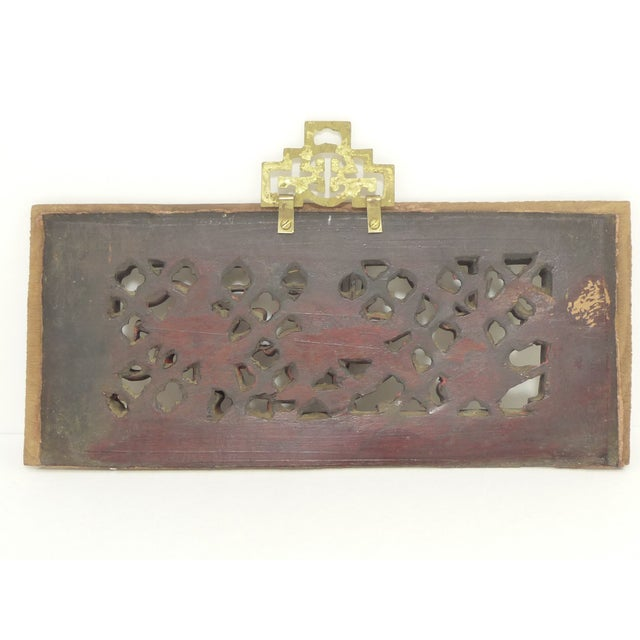 Chinese Carved Wood Panel With Brass Hanger - Image 6 of 6