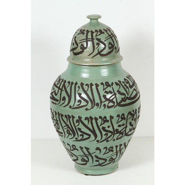 Ceramic Green Moorish Ceramic Urns With Chiseled Arabic Calligraphy Writing For Sale - Image 7 of 7