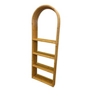 Mirrored Rattan Arched Wall Shelf