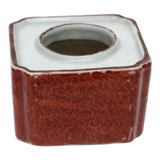 Porcelain Square Container For Sale