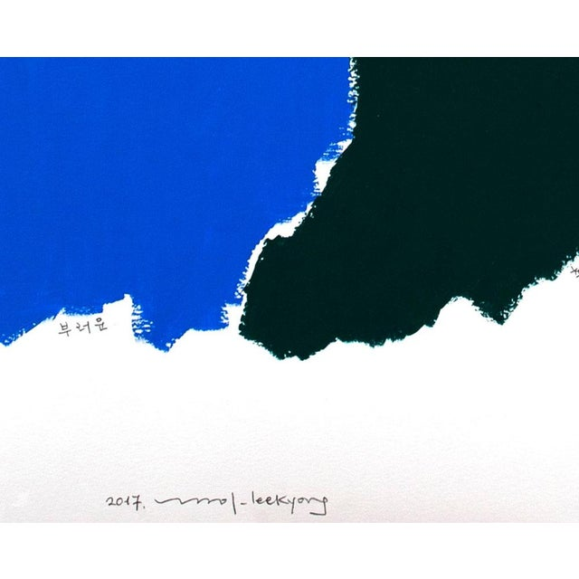 """Abstract Kyong Lee """"Not yet 002"""", Painting For Sale - Image 3 of 4"""