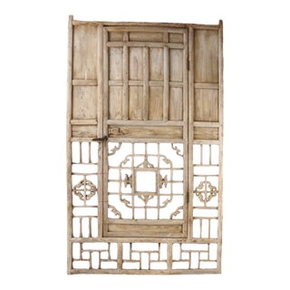 19th Century Chinese Large Gate Panel For Sale
