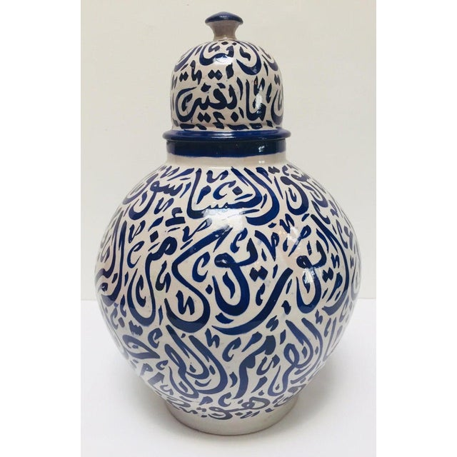 Moroccan Ceramic Lidded Urn With Arabic Calligraphy Lettrism Blue Writing, Fez For Sale - Image 13 of 13