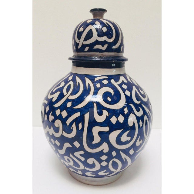Moroccan Moroccan Ceramic Blue Urn From Fez With Arabic Calligraphy For Sale - Image 3 of 12