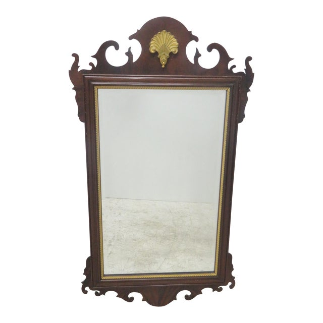Council Furniture Chippendale Mahogany Mirror - Image 1 of 7