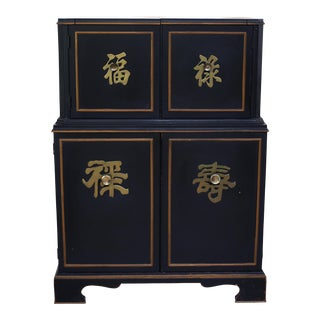 Vintage Chinoiserie Black Lacquer Bar Cabinet With Complete Set of Barware For Sale