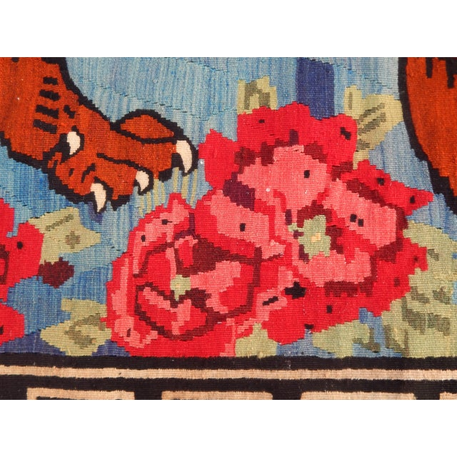 Vintage Gabbeh Lion Kilim Rug - 5'1'' X 7'3'' For Sale In Dallas - Image 6 of 13