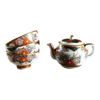 Vintage Hand Painted Asian Tea Set - Set of 4