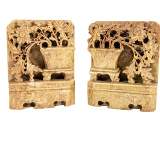 Vintage Chinese Carved Stone Bookends - a Pair For Sale