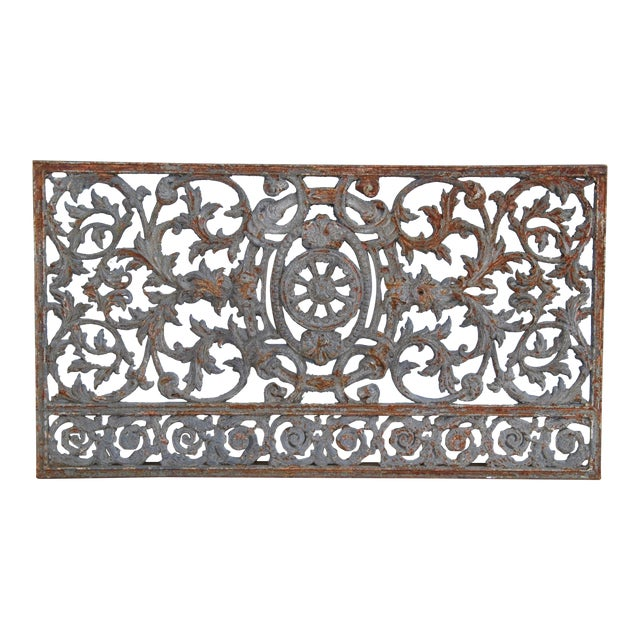 Antique 19th C. French Iron Architectural Panel - Image 1 of 11