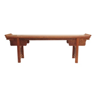 Antique Chinese Altar Table For Sale