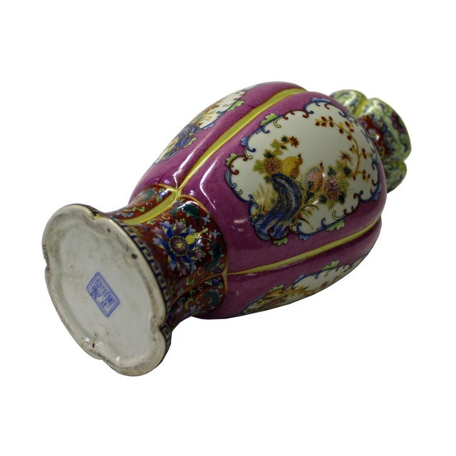 Chinese Purple Porcelain Vase For Sale - Image 5 of 6