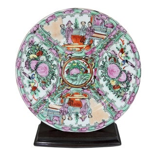 Antique Chinese Rose Medallion Porcelain Plate (Macau) For Sale