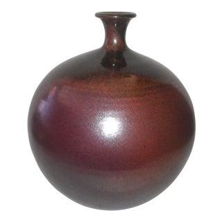1970s Prieto Mahogany Bulbous Vase For Sale