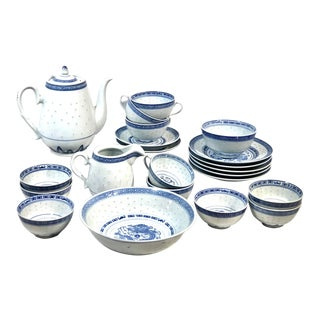 Vintage Chinese Dragon Rice Pattern Blue and White Oriental - Set of 23 For Sale