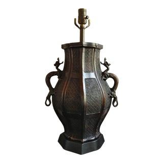 Asian Traditional Bronze Vase Table Lamp For Sale