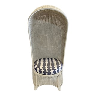 Palecek DayBreak Rattan Dome Chair For Sale