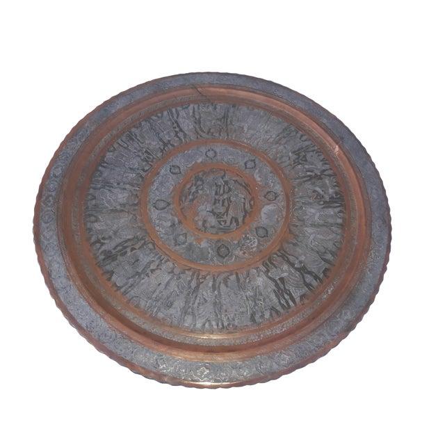 Coffee Table Copper Tray: Antique Persian/Iranian/Moroccan Copper Tea Coffee Tray