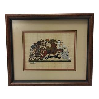 Egyptian Style Framed Art Depicting Hunting Scene For Sale