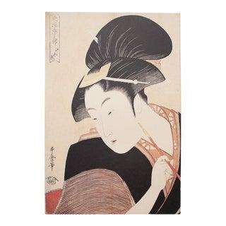 "1980s Vintage ""Pensive Love"" Print by Kitagawa Utamaro For Sale"