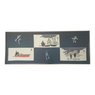 1980's Framed Japanese Tenu-Gui Cloth For Sale