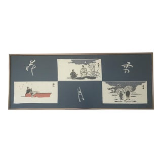Vintage Framed Japanese Tenu-Gui Cloth For Sale
