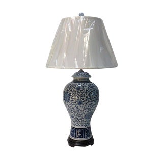 Chinese Blue & White Penoy Lotus Porcelain Vase Table Lamp vs208E For Sale