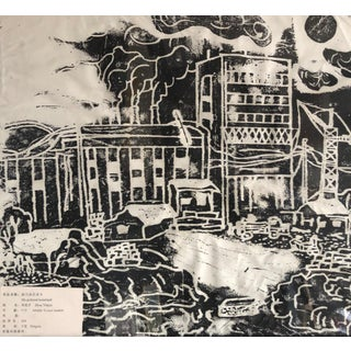 "1980s Chinese Student Woodcut ""My Polluted Homeland"" For Sale"
