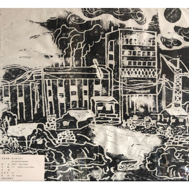 """1980s Chinese Student Woodcut """"My Polluted Homeland"""" For Sale"""