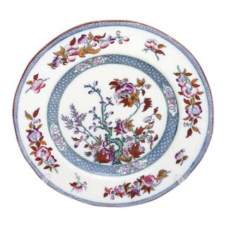 1858 Minton Indian Tree Plate For Sale