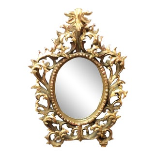 Italian 19th Century Venetian Carved Wood With Gold Gilt Mirror
