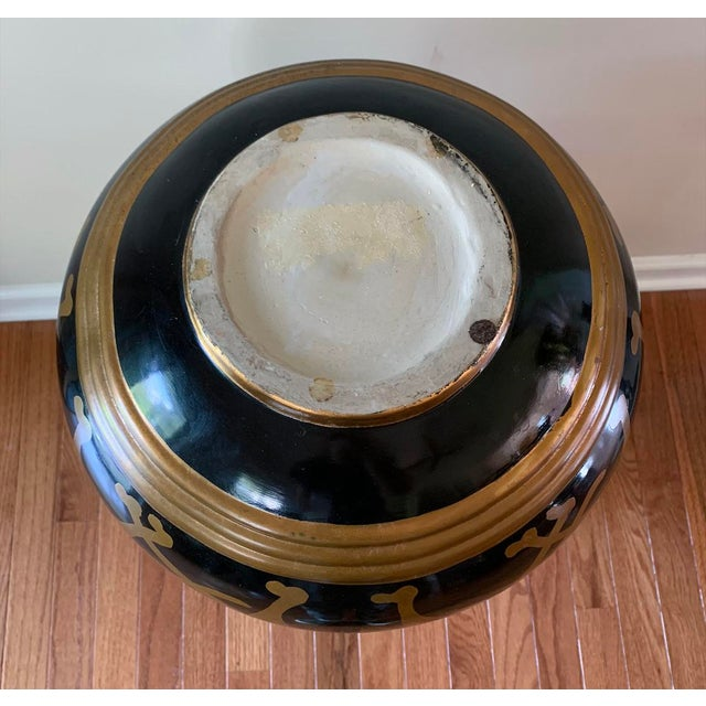 Metal Vintage Panther Motif Pottery Vase For Sale - Image 7 of 9