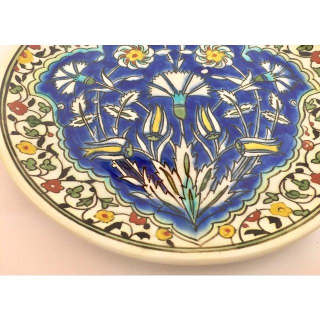 Folk Art Moorish Floral Design Polychrome Hand Painted Ceramic Decorative Plate For Sale - Image 3 of 10