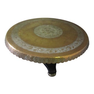 1950s Moroccan Custom Made Brass Topped Round Coffee Table For Sale