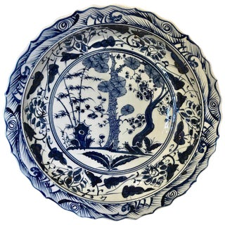 Chinese Export Blue and White Prunus Motif Charger