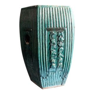 Early 20th Century Chinese Lustrous Green Glazed Pottery Stool For Sale