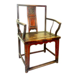 Antique Chinese Ming Cypress/Elm Wood Arm Chair For Sale