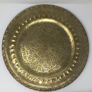 Vintage Geometric Embossed Brass Decorative Tray Preview