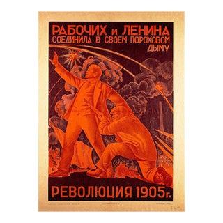 Russain Revolution Canvas Print