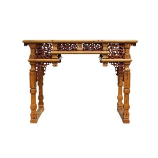 Chinese Pine & Huali Rosewood Ru Yi Altar Table