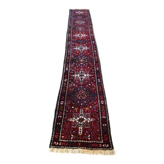 """Red Antique Tribal Hand-Knotted Wool Karadja Runner- 2' x 12'4"""" For Sale"""