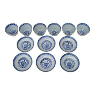 Chinese Rice Grain Cups & Plates - 12 Pieces For Sale